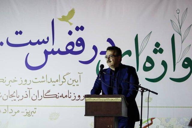 هاب صادراتی ایران در کازان تشکیل می گردد