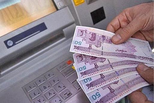 حذف یارانه پردرآمدها با اطلاعات حساب های بانکی