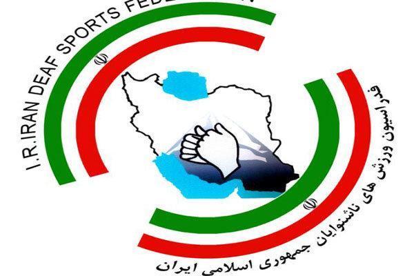 حضور تیم ملی مردان و زنان ایران در جام جهانی فوتسال ناشنوایان