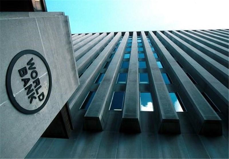 بانک جهانی: افغانستان پس از صلح به دریافت یاری های بیشتری احتیاج دارد