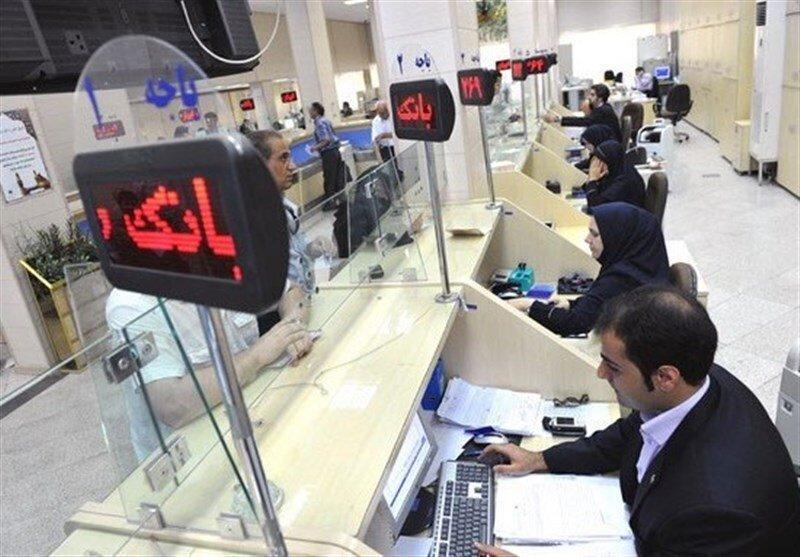 آمار کارکنان بانکی مبتلا به کرونا بسیار تاثر برانگیز است ، 6 نفر فوت کردند