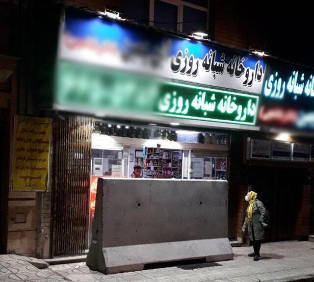 ماجرای قرار دادن نیوجرسی مقابل یک داروخانه در تهران چه بود؟