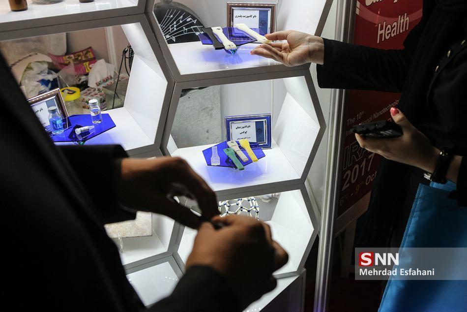 بیش از 5 هزار خدمت صادراتی به شرکت های دانش بنیان ارائه شد