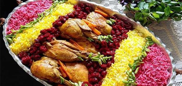 طرز تهیه آلبالو پلو با مرغ خوشمزه