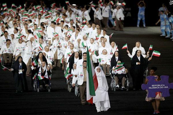 ترکیب کاروان ورزش ایران برای بازیهای پارالمپیک توکیو تعیین شد