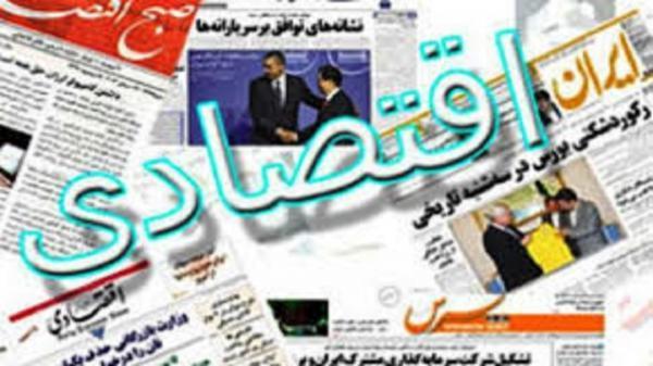 مالیات گریزی شرکت های دولتی، مداخلات دولت در اقتصاد کاهش می یابد؟، همسو شدن رویه های تجاری ایران و اوراسیا