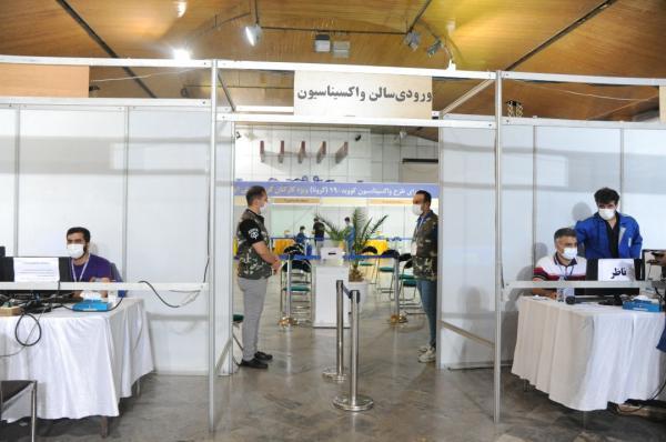 شروع تزریق دوز دوم واکسن کرونا به کارکنان گروه صنعتی ایران خودرو، رسیدن تزریق دوز اول به 100 هزار نفر در هفته آینده